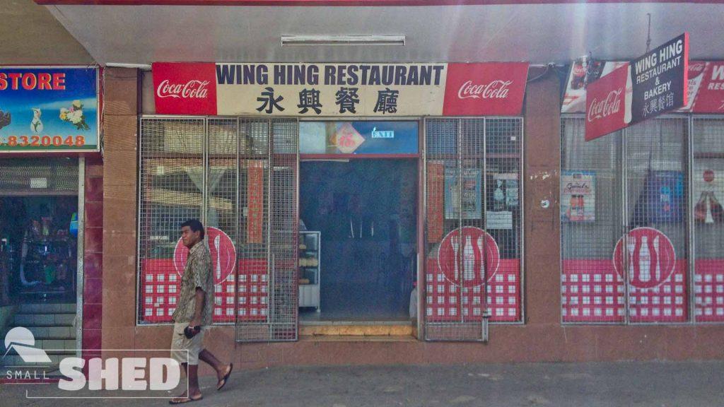 nadi - restaurant - fiji